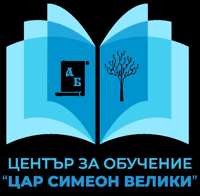 educenter-tzarsimeon